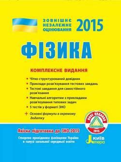 http://se.uploads.ru/t/Q6Cu0.jpg