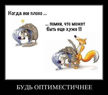 http://se.uploads.ru/t/Q6gZl.jpg