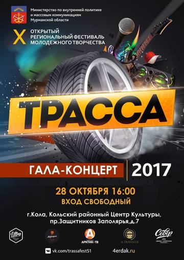 http://se.uploads.ru/t/Q9Wk0.jpg