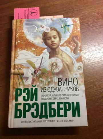 http://se.uploads.ru/t/QAcO3.jpg