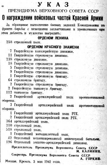 http://se.uploads.ru/t/QGE9N.jpg