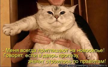 http://se.uploads.ru/t/QGZa0.jpg
