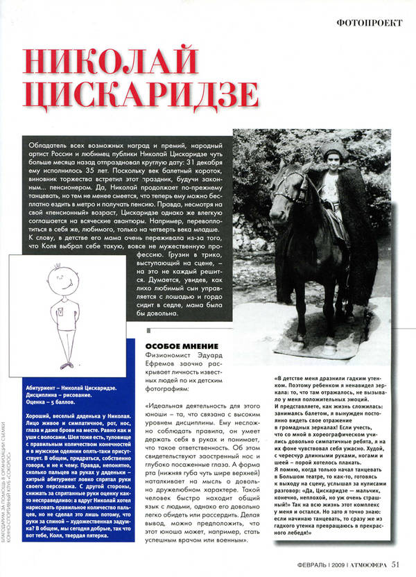 http://se.uploads.ru/t/QHoc4.jpg