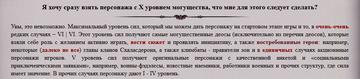 http://se.uploads.ru/t/QKLep.png