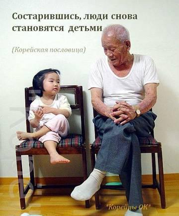 http://se.uploads.ru/t/QKPyv.jpg