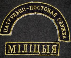 http://se.uploads.ru/t/QRm3Y.jpg