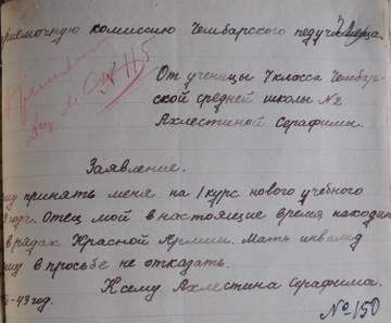 http://se.uploads.ru/t/QeOUV.jpg