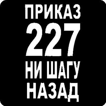 http://se.uploads.ru/t/QfMNn.jpg