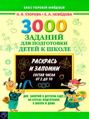 http://se.uploads.ru/t/QiUMy.jpg