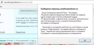 http://se.uploads.ru/t/QjJvV.jpg