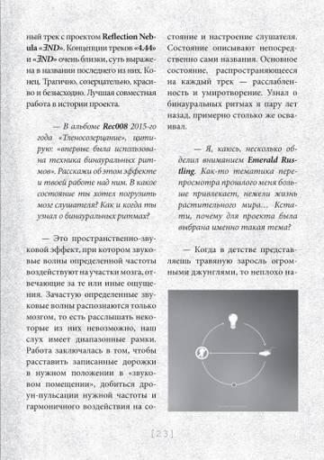 http://se.uploads.ru/t/QtFgB.jpg