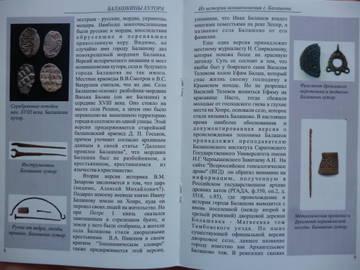 http://se.uploads.ru/t/QtPAE.jpg