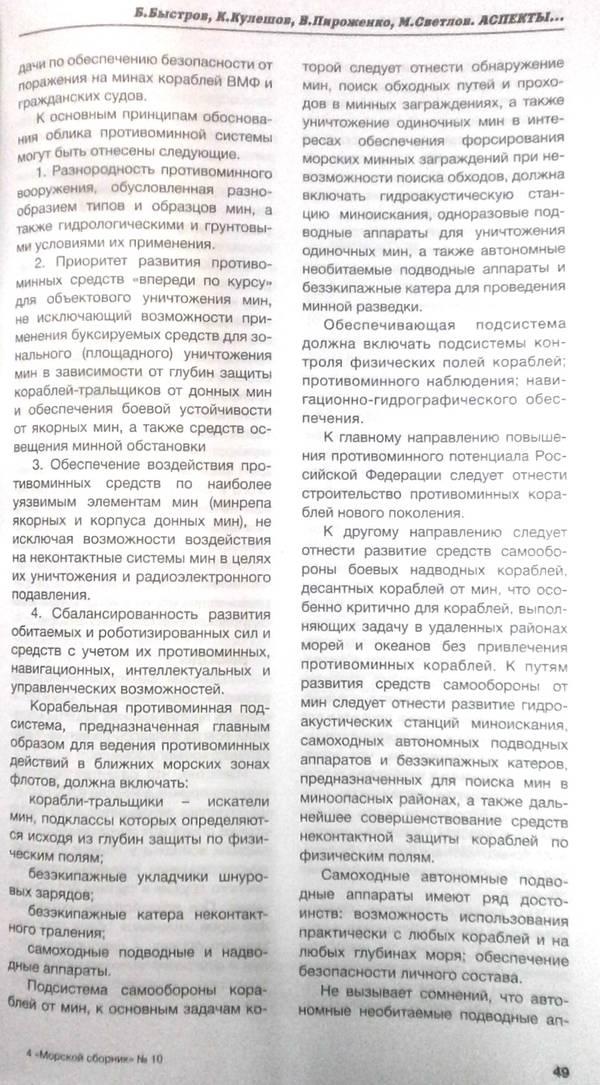 http://se.uploads.ru/t/QtPaN.jpg