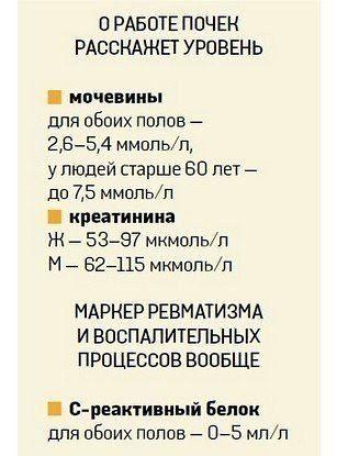 http://se.uploads.ru/t/QtcPo.jpg