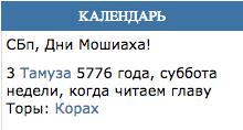 http://se.uploads.ru/t/Qtd6N.png
