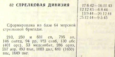 http://se.uploads.ru/t/QvEuA.jpg