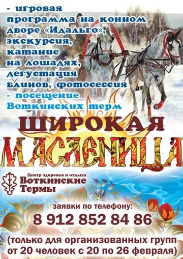 http://se.uploads.ru/t/QwFG0.jpg