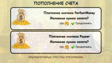 http://se.uploads.ru/t/R4yAX.png
