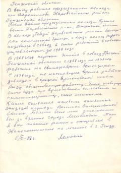http://se.uploads.ru/t/R5inb.jpg