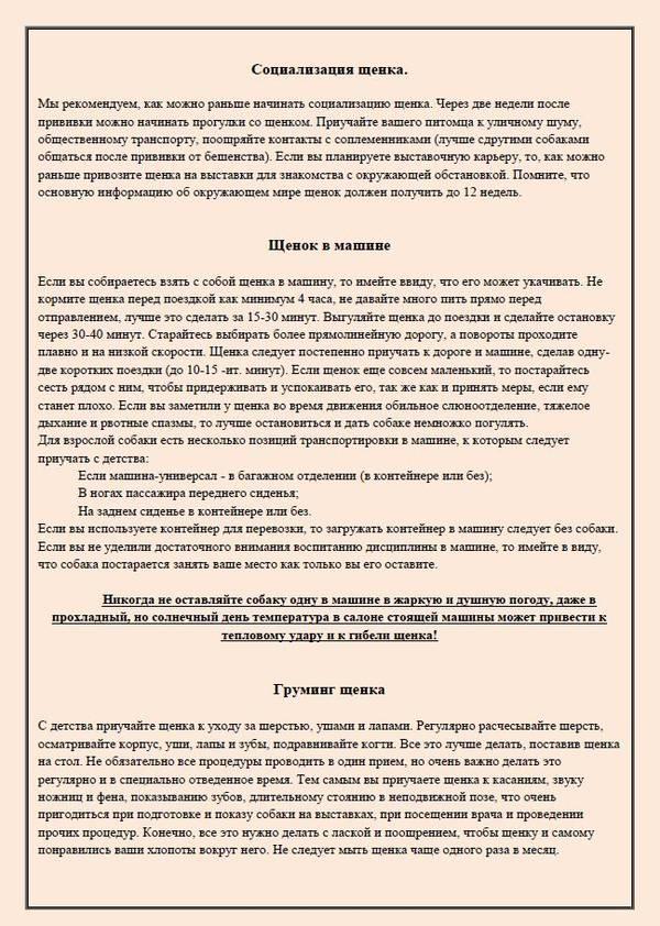 http://se.uploads.ru/t/R6Db7.jpg
