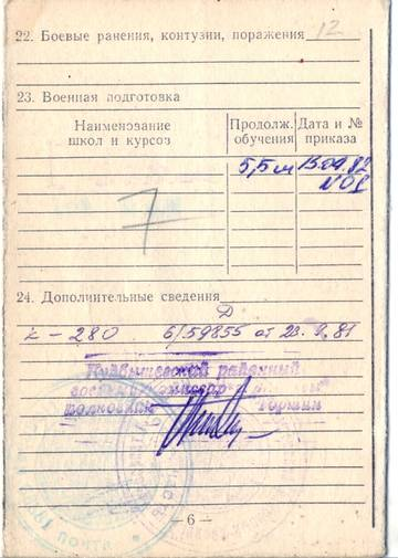 http://se.uploads.ru/t/R7vAP.jpg