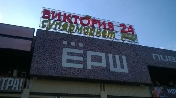 http://se.uploads.ru/t/RFcIy.jpg