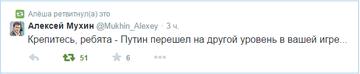 http://se.uploads.ru/t/RGCcy.png