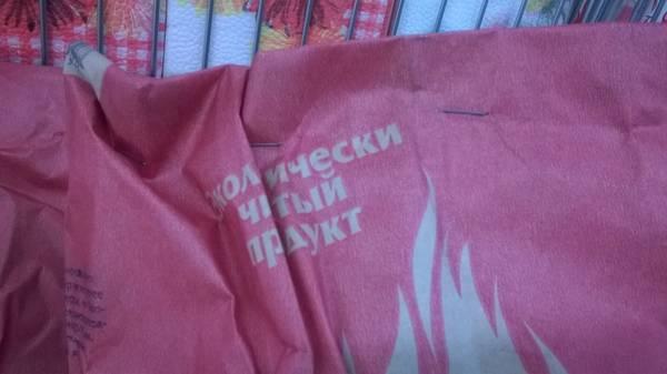 http://se.uploads.ru/t/RHqhY.jpg