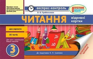 http://se.uploads.ru/t/RLoU9.jpg