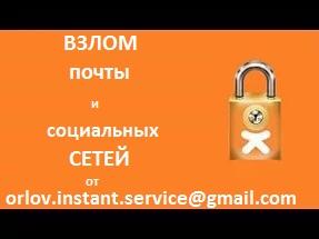 http://se.uploads.ru/t/RMUXP.jpg