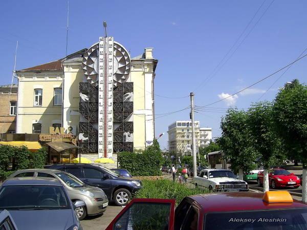 http://se.uploads.ru/t/RS9Un.jpg