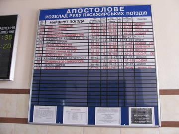 http://se.uploads.ru/t/RapNV.jpg