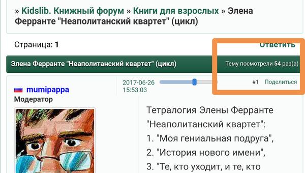 http://se.uploads.ru/t/RgGp4.png