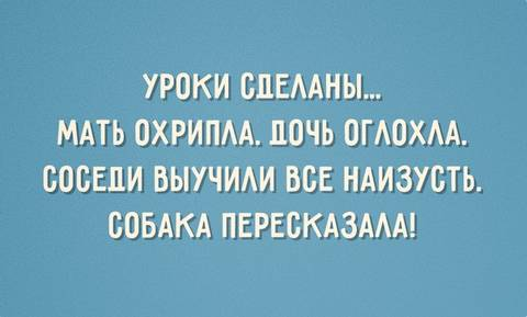 http://se.uploads.ru/t/RgO6u.jpg