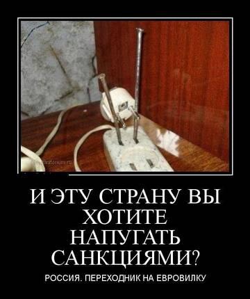 http://se.uploads.ru/t/Rj4UA.jpg