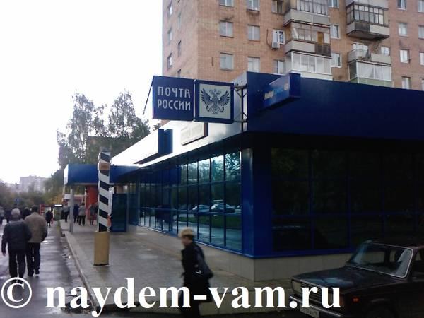 http://se.uploads.ru/t/RmbMl.jpg