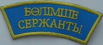 http://se.uploads.ru/t/RpSav.jpg