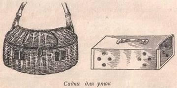 http://se.uploads.ru/t/Rt9Mr.jpg