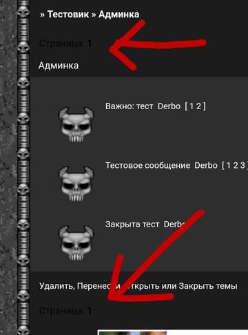 http://se.uploads.ru/t/RwcIZ.jpg