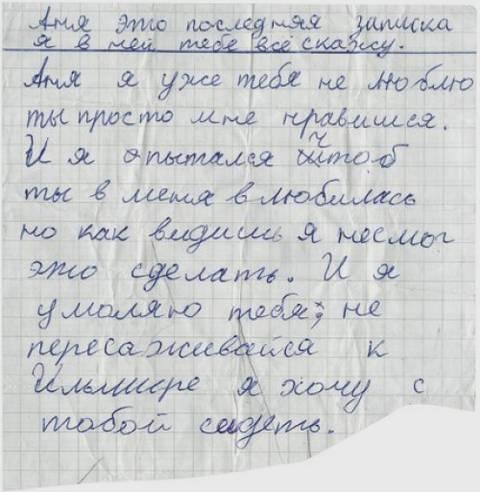 http://se.uploads.ru/t/S25jP.jpg
