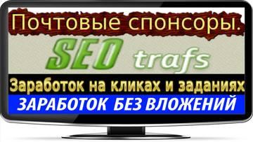 http://se.uploads.ru/t/S2AQj.jpg