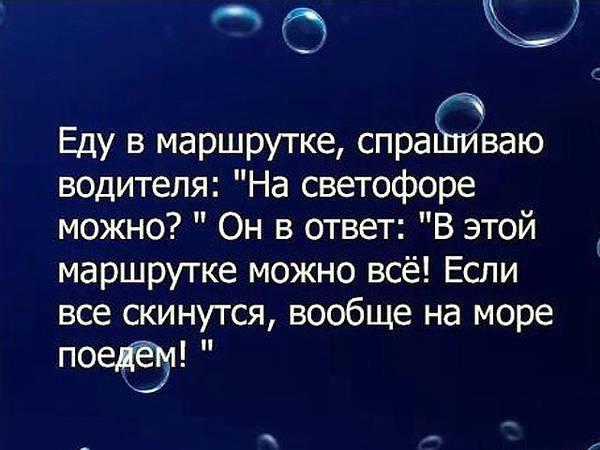 http://se.uploads.ru/t/SFZqK.jpg