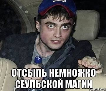 http://se.uploads.ru/t/SUH7O.jpg