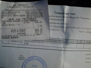 http://se.uploads.ru/t/SUNHc.jpg