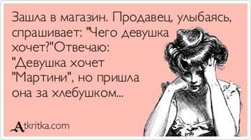 http://se.uploads.ru/t/SbTXr.jpg