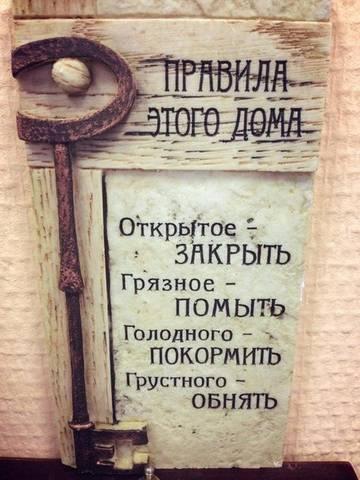 http://se.uploads.ru/t/Sba3l.jpg