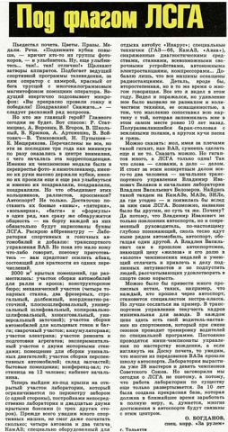http://se.uploads.ru/t/SnCpQ.jpg