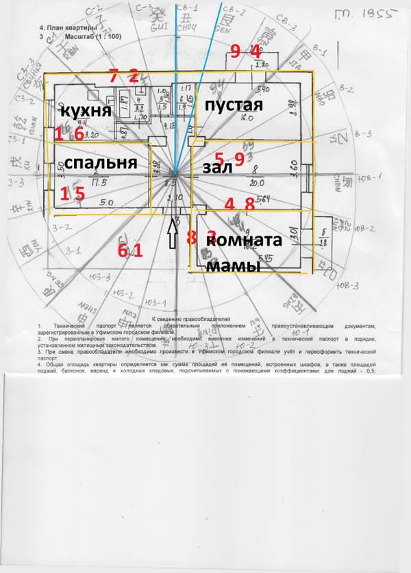 http://se.uploads.ru/t/SogVX.jpg