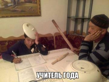 http://se.uploads.ru/t/SvK4L.jpg