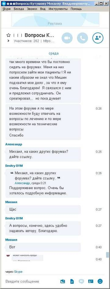 http://se.uploads.ru/t/SvxAu.jpg